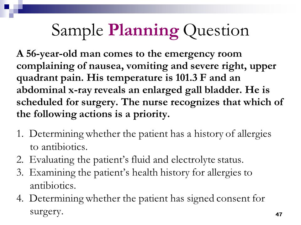 Sample Planning Question