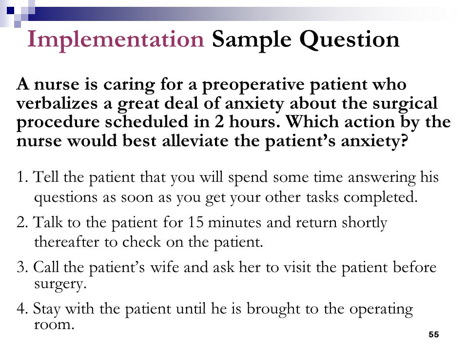 Implementation Sample Question