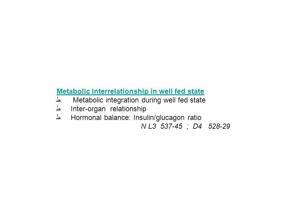 Metabolic interrelationship in well fed state