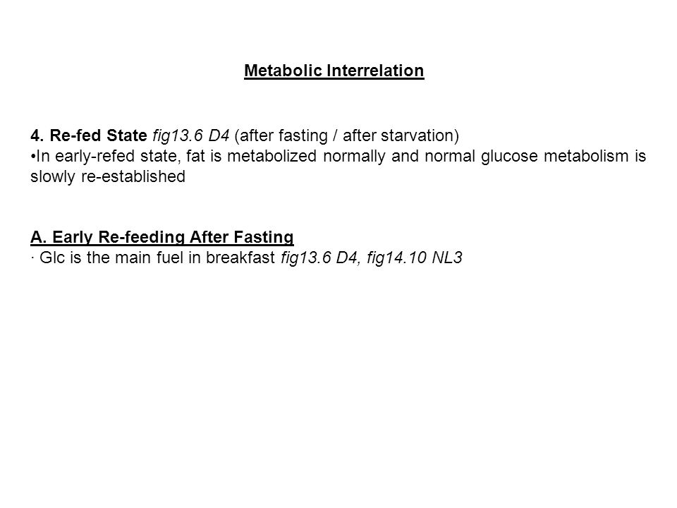 Metabolic Interrelation