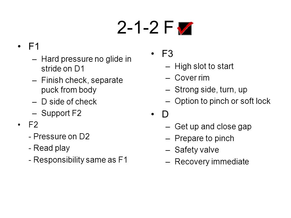 2-1-2 F F1 F3 D Hard pressure no glide in stride on D1