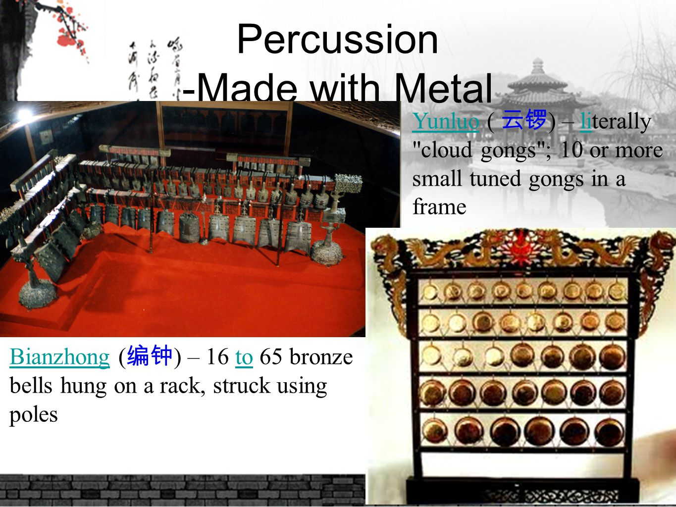 Percussion -Made with Metal