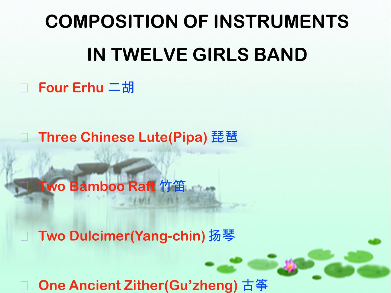 COMPOSITION OF INSTRUMENTS IN TWELVE GIRLS BAND