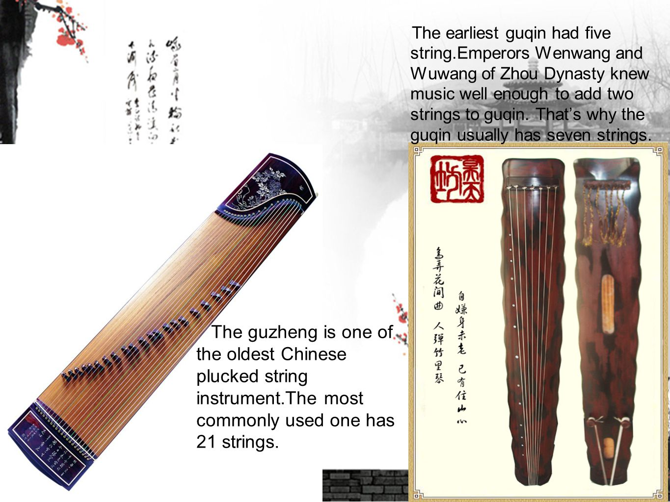 The earliest guqin had five string