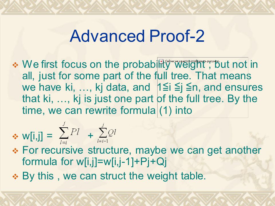 Advanced Proof-2