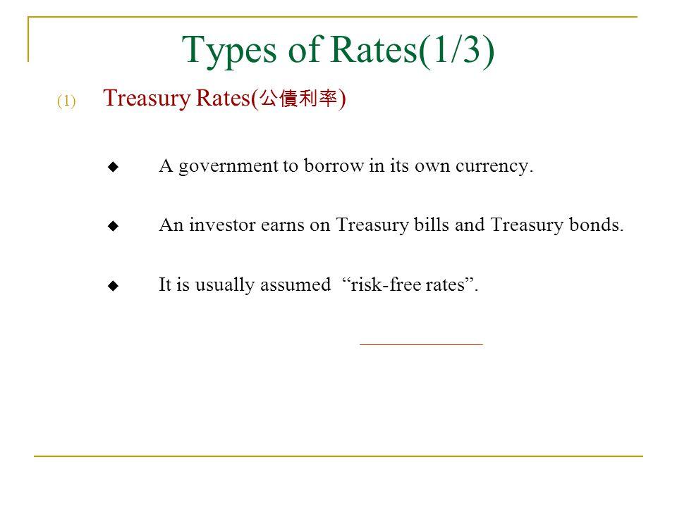 Types of Rates(1/3) Treasury Rates(公債利率)
