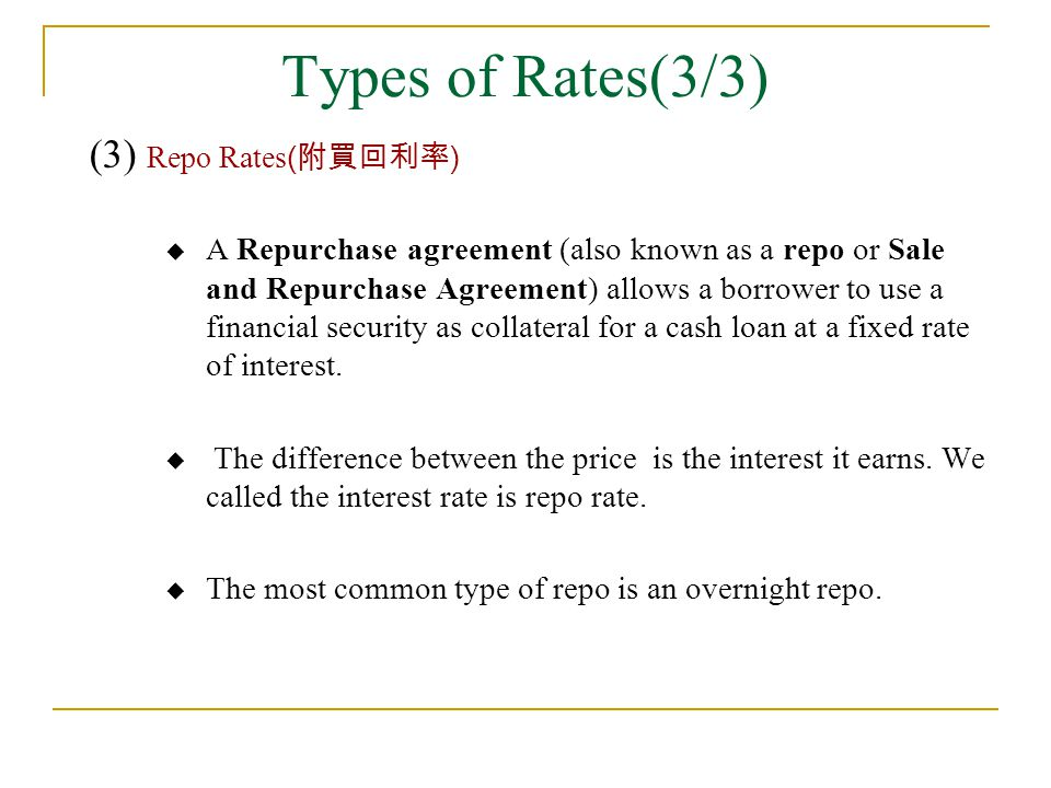 Types of Rates(3/3) (3) Repo Rates(附買回利率)