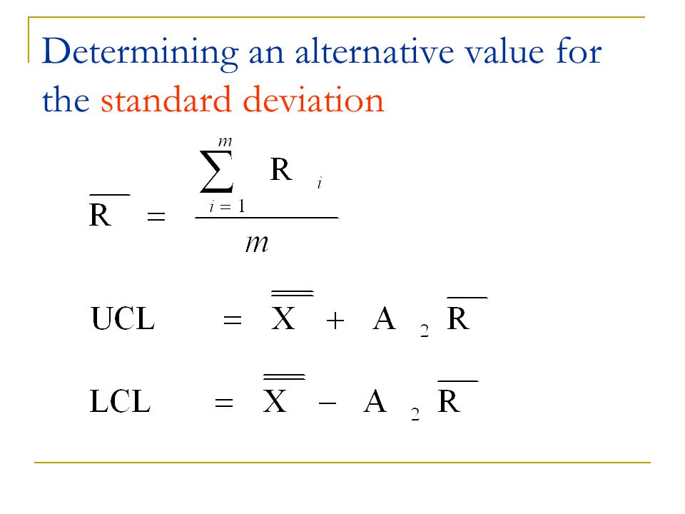 Determining an alternative value for the standard deviation