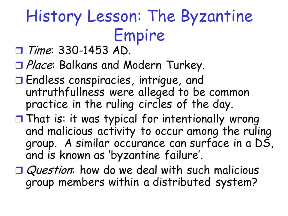 History Lesson: The Byzantine Empire