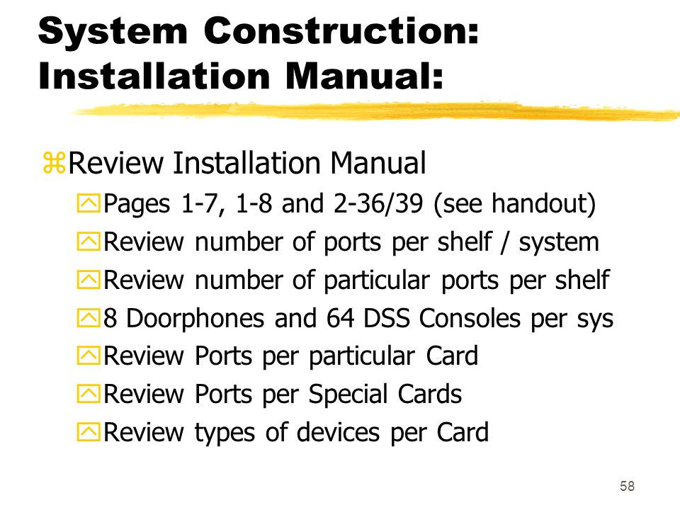 System Construction: Installation Manual: