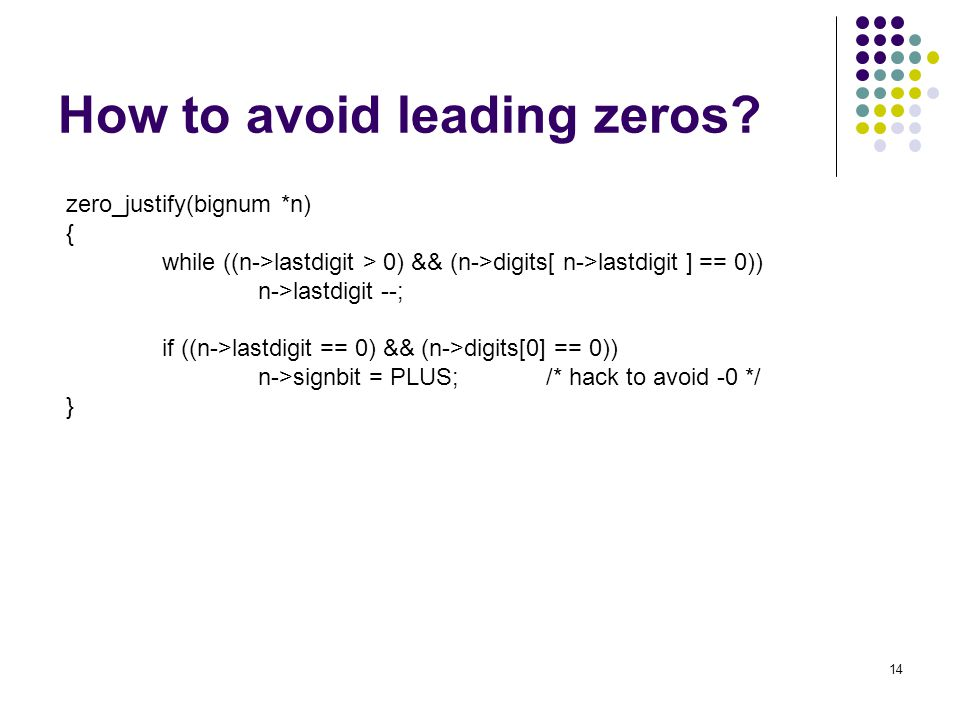 How to avoid leading zeros