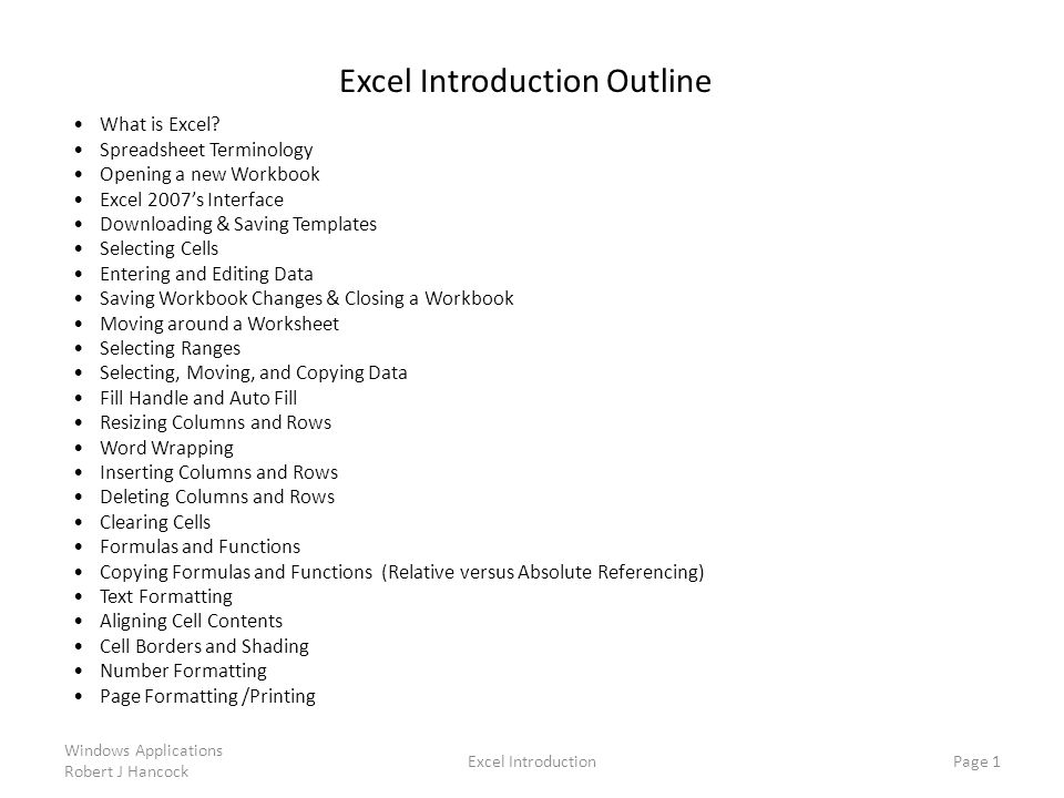 Excel Introduction Outline