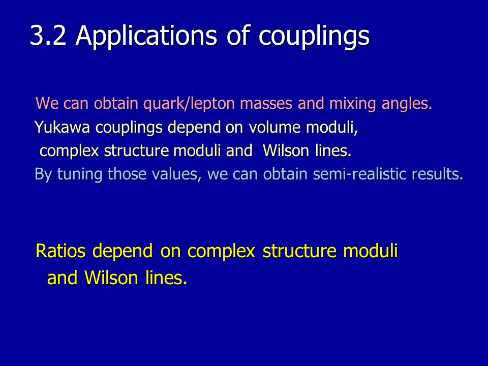 3.2 Applications of couplings