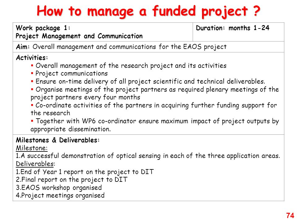 How to manage a funded project