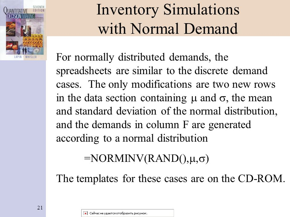 Inventory Simulations with Normal Demand