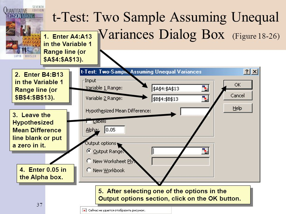 t-Test: Two Sample Assuming Unequal Variances Dialog Box (Figure 18-26)
