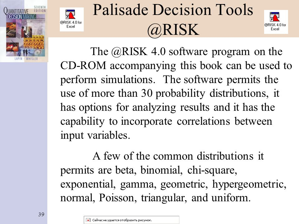 Palisade Decision Tools @RISK