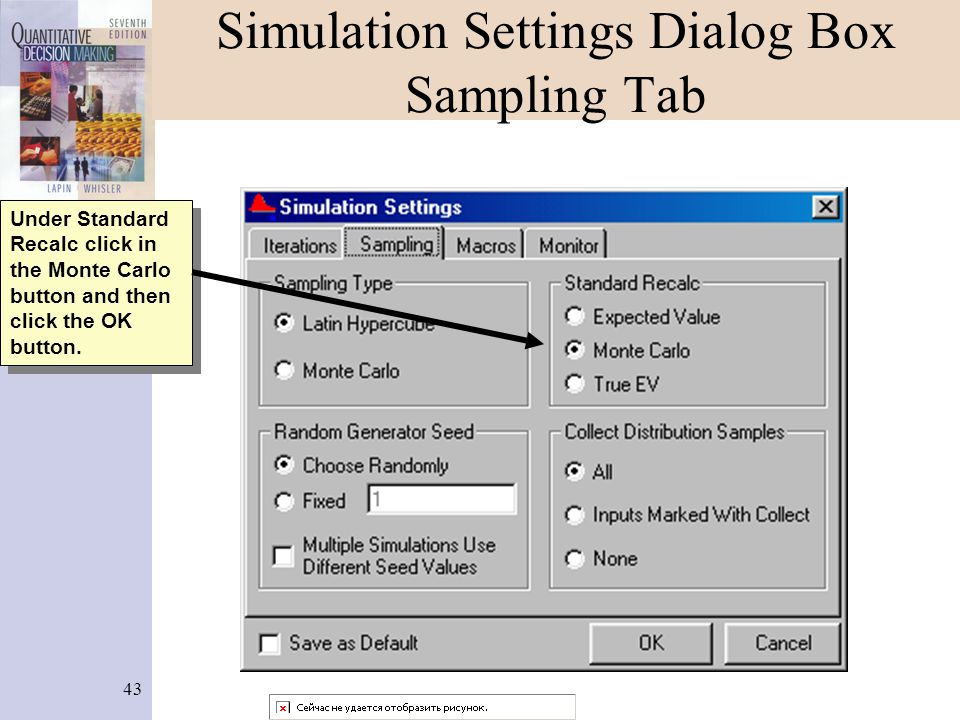 Simulation Settings Dialog Box Sampling Tab