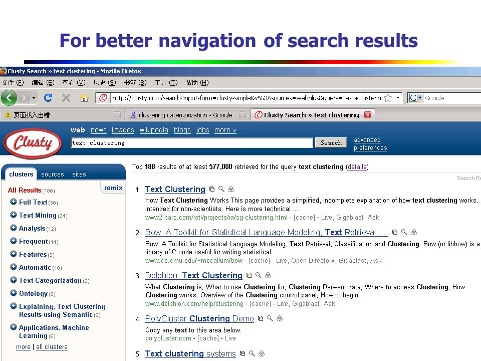 For better navigation of search results