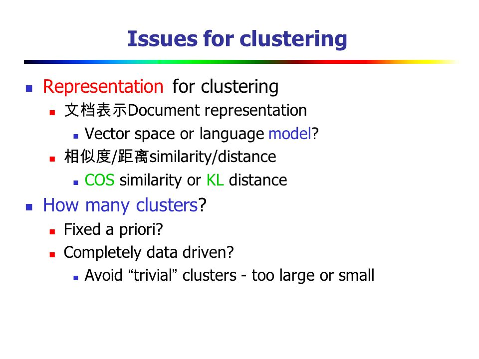 Issues for clustering Representation for clustering How many clusters