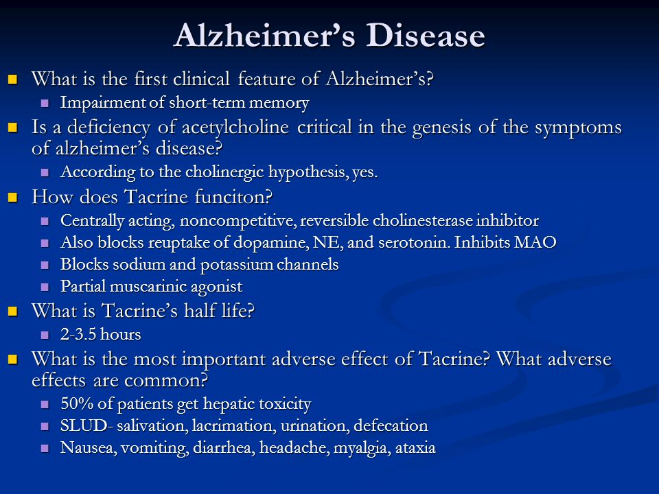 Alzheimer's Disease What is the first clinical feature of Alzheimer's