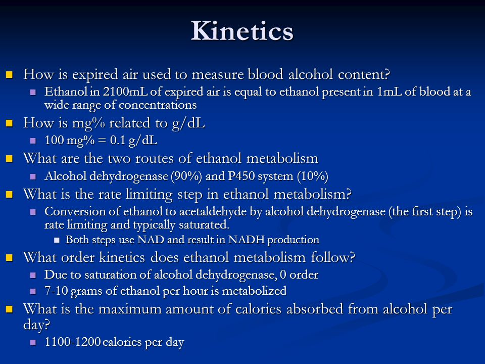 Kinetics How is expired air used to measure blood alcohol content