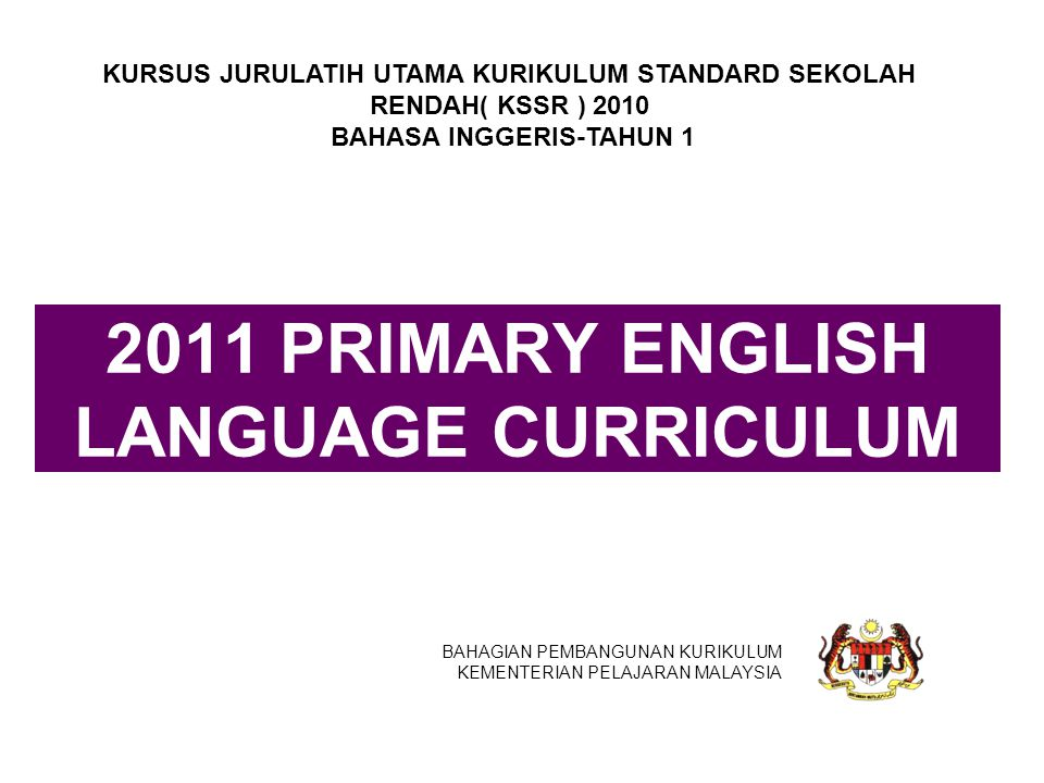 curriculum transformation 2011 primary english language curriculum