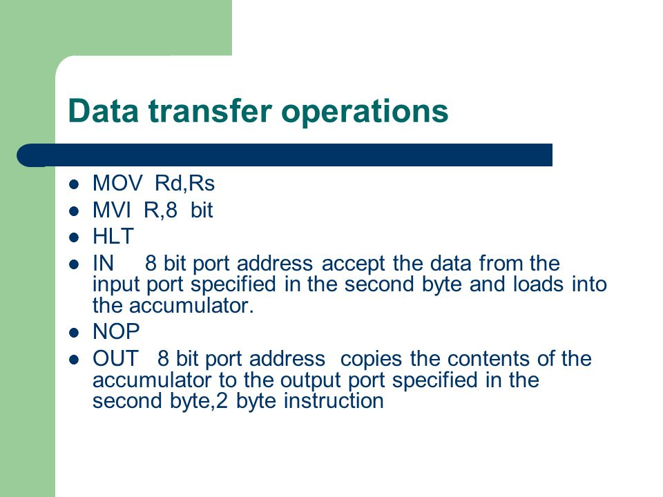 Data transfer operations