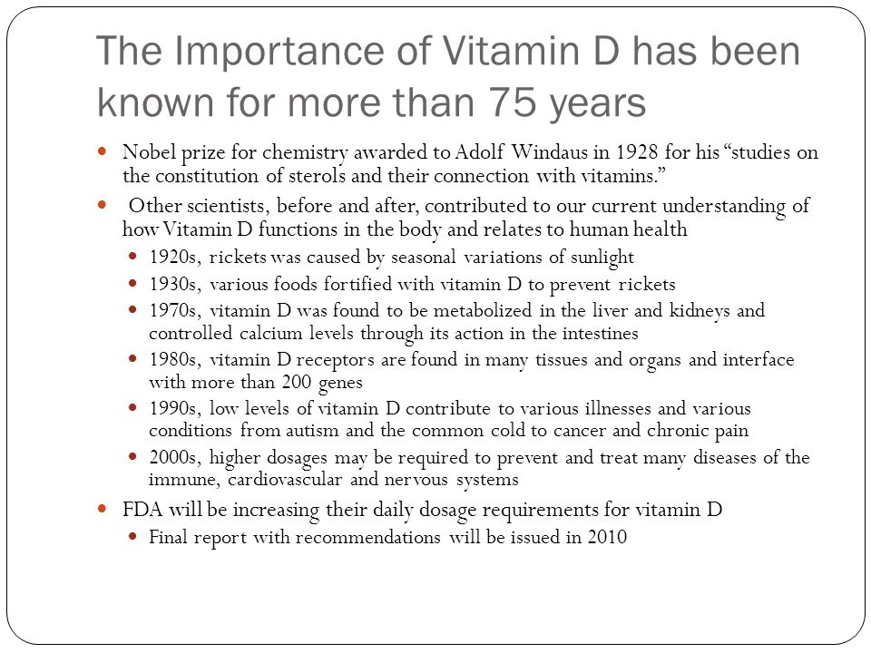 the importance of vitamin d to human memory The world's largest vitamin d conference d  ÿ the importance of vitamin d in allergic diseases  ÿ vitamin d and human reproduction.
