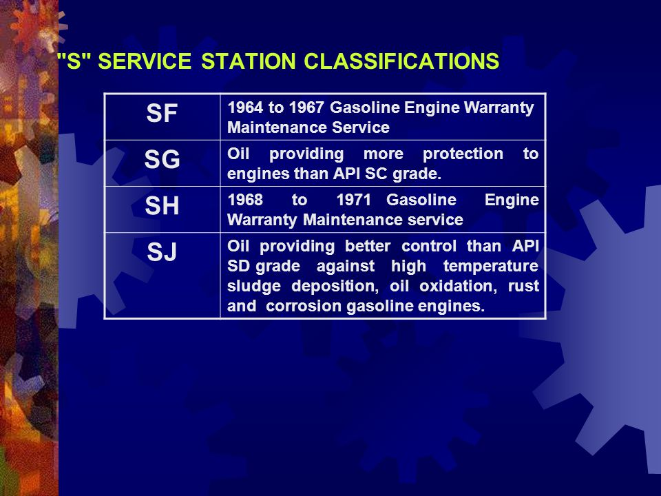S SERVICE STATION CLASSIFICATIONS