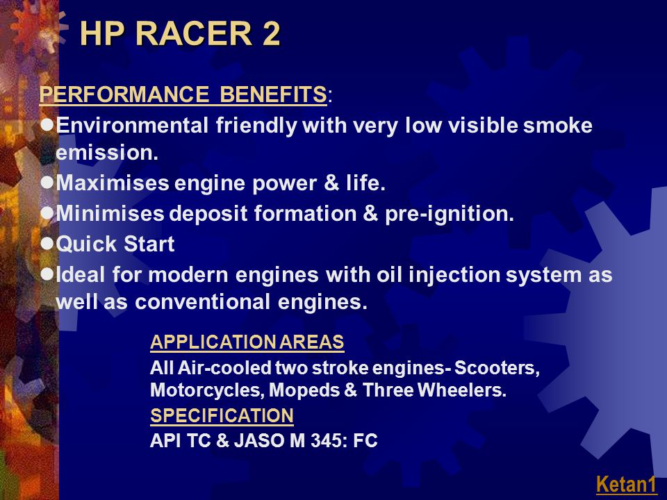 HP RACER 2 PERFORMANCE BENEFITS:
