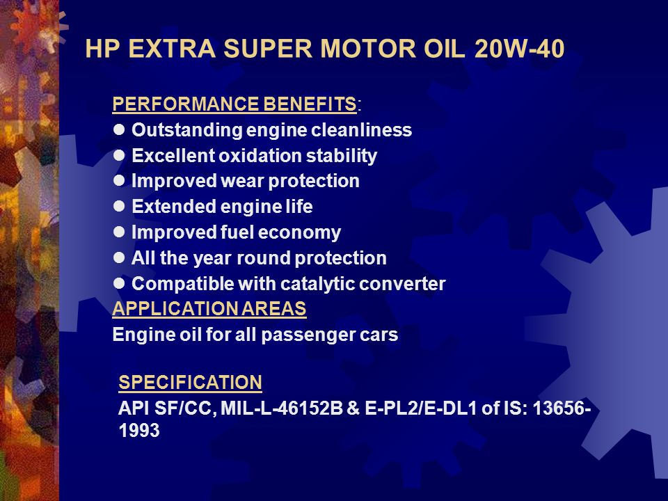 HP EXTRA SUPER MOTOR OIL 20W-40