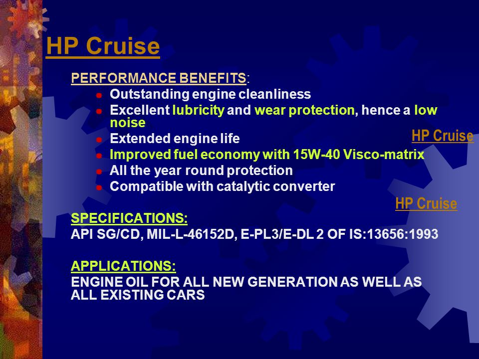 HP Cruise HP Cruise HP Cruise PERFORMANCE BENEFITS: