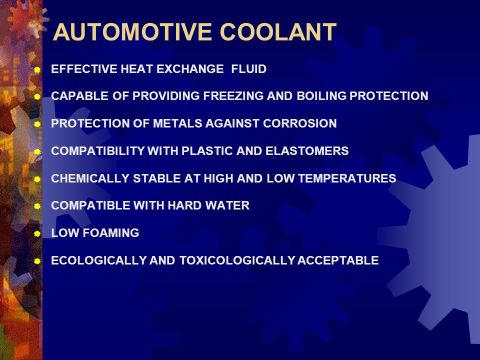 AUTOMOTIVE COOLANT EFFECTIVE HEAT EXCHANGE FLUID