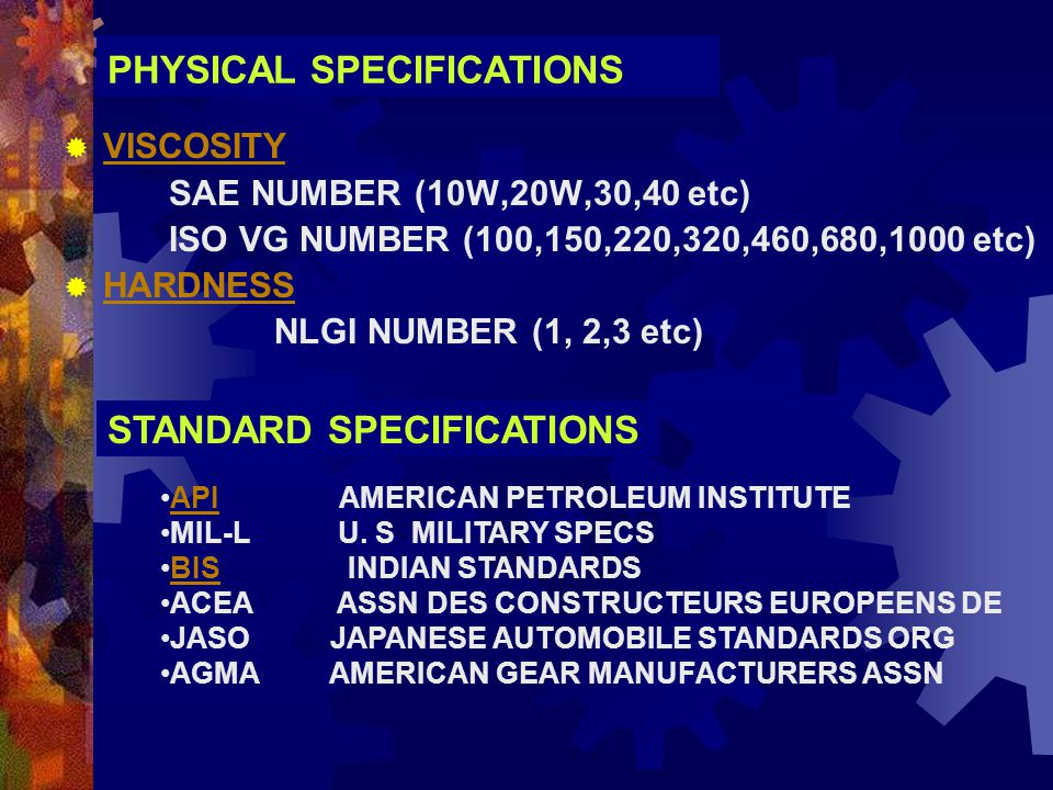 PHYSICAL SPECIFICATIONS