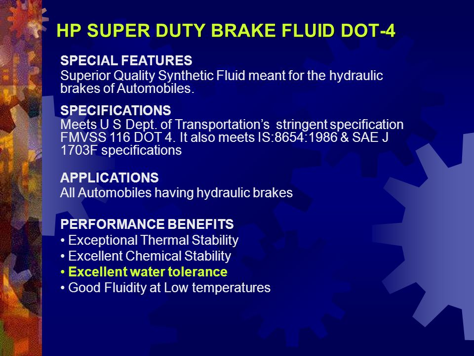 HP SUPER DUTY BRAKE FLUID DOT-4