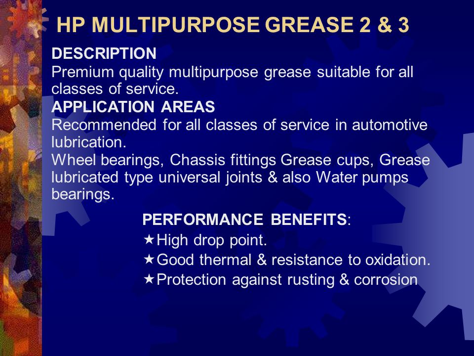 HP MULTIPURPOSE GREASE 2 & 3