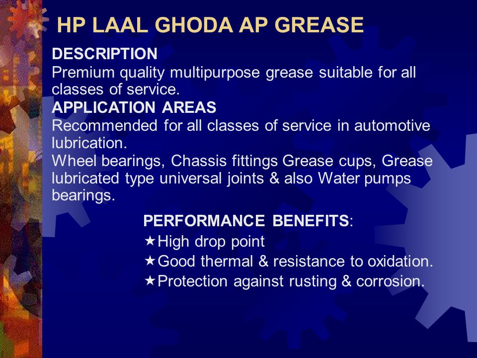 HP LAAL GHODA AP GREASE DESCRIPTION