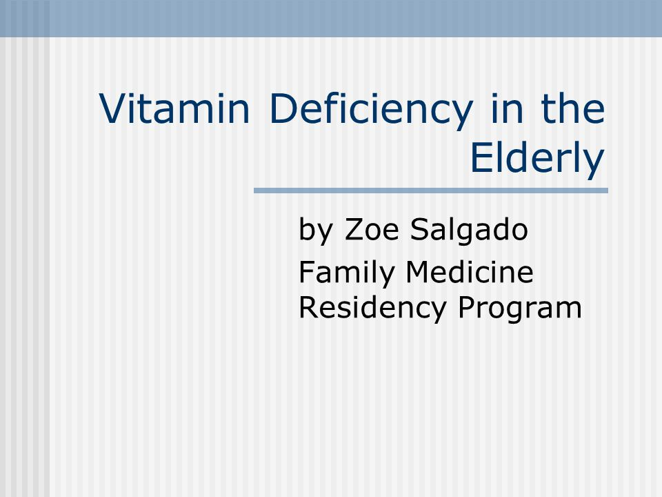 Vitamin Deficiency in the Elderly
