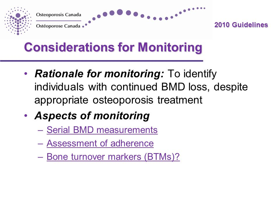 Considerations for Monitoring