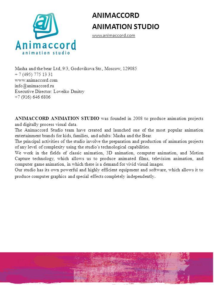 ANIMACCORD ANIMATION STUDIO м www.animaccord.com
