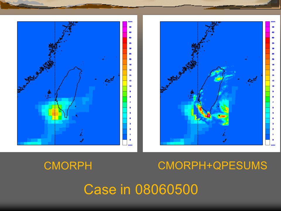 CMORPH CMORPH+QPESUMS Case in 08060500