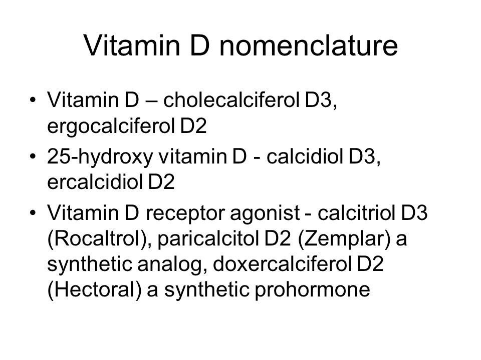 Vitamin D nomenclature
