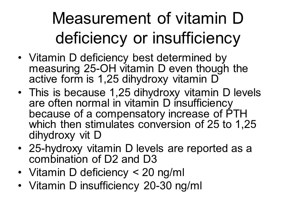 Measurement of vitamin D deficiency or insufficiency