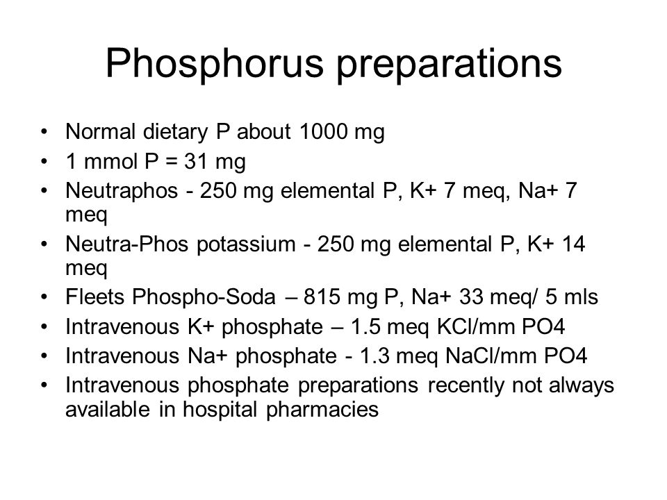 Phosphorus preparations