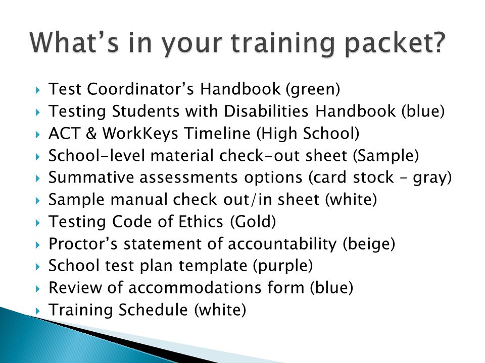 What's in your training packet