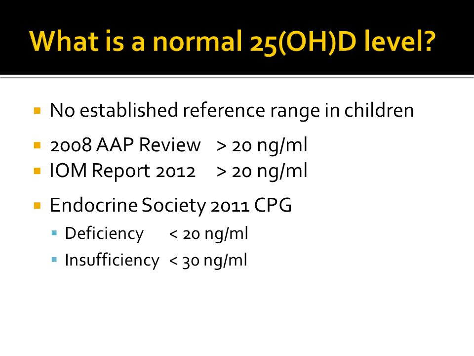 What is a normal 25(OH)D level