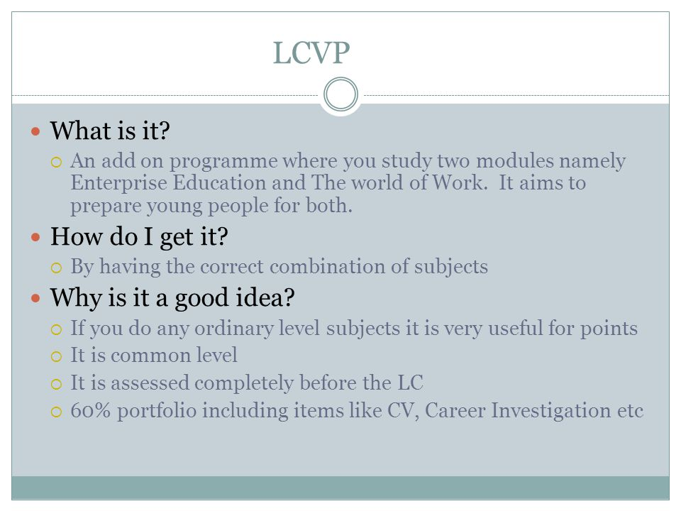 LCVP What is it How do I get it Why is it a good idea