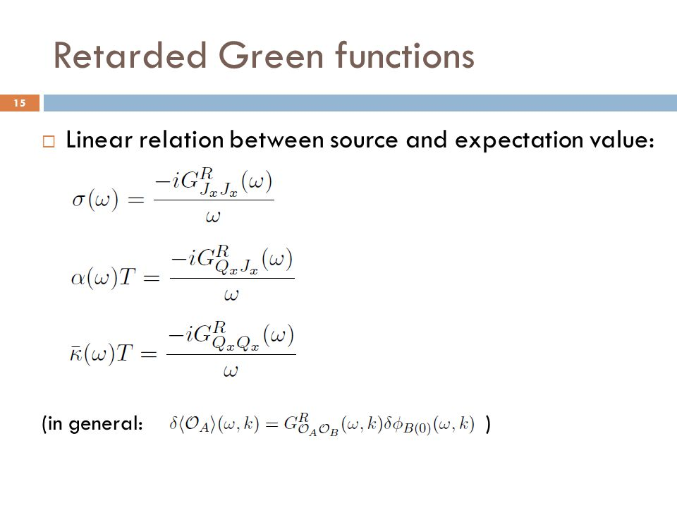 Retarded Green functions