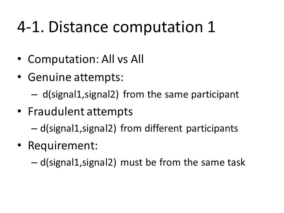 4-1. Distance computation 1